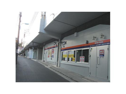 ハローストレージ高円寺高架下パート1外観1