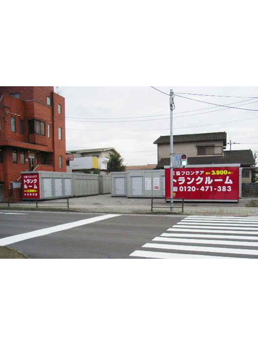 U-SPACE ユースペース大分東浜店