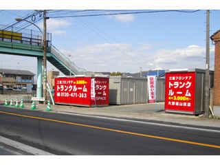 U-SPACE ユースペース大野城山田店外観1