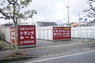 U-SPACE ユースペース守山古高町外観2