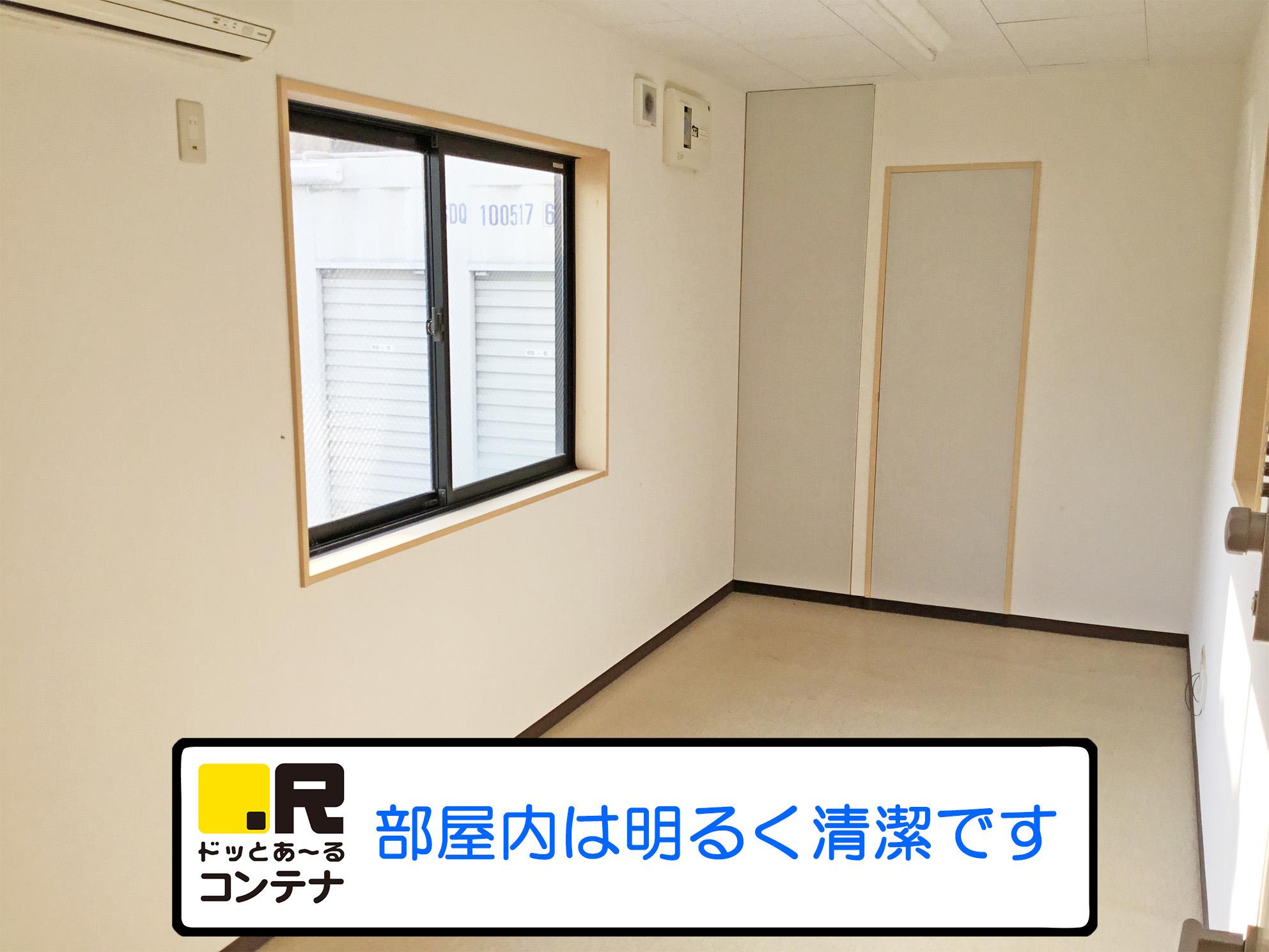 ドッとあ~るコンテナ UTレジデンス港北店外観3