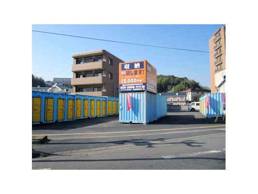 ハローストレージ三ヶ田町J