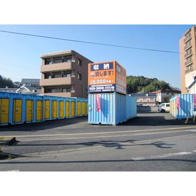 ハローストレージ三ヶ田町J外観1