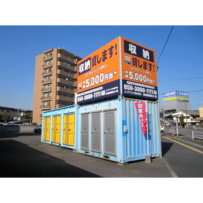 ハローストレージ三ヶ田町J外観3
