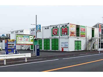ストレージ王 松戸古ヶ崎トランクルーム外観1