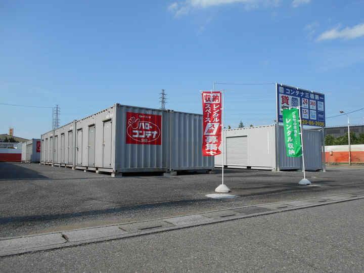 コンテナ三橋第一(さいたま・西区三橋)外観1