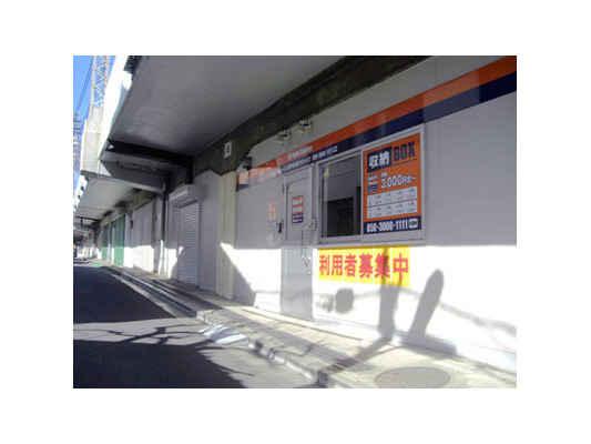 ハローストレージ高円寺高架下パート2外観1