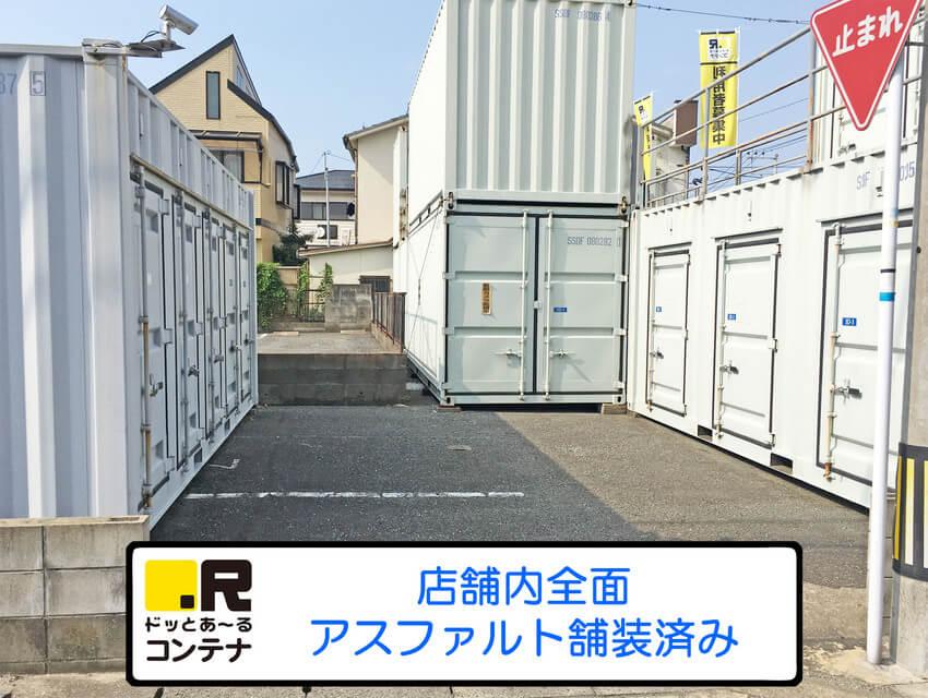 小田部外観4