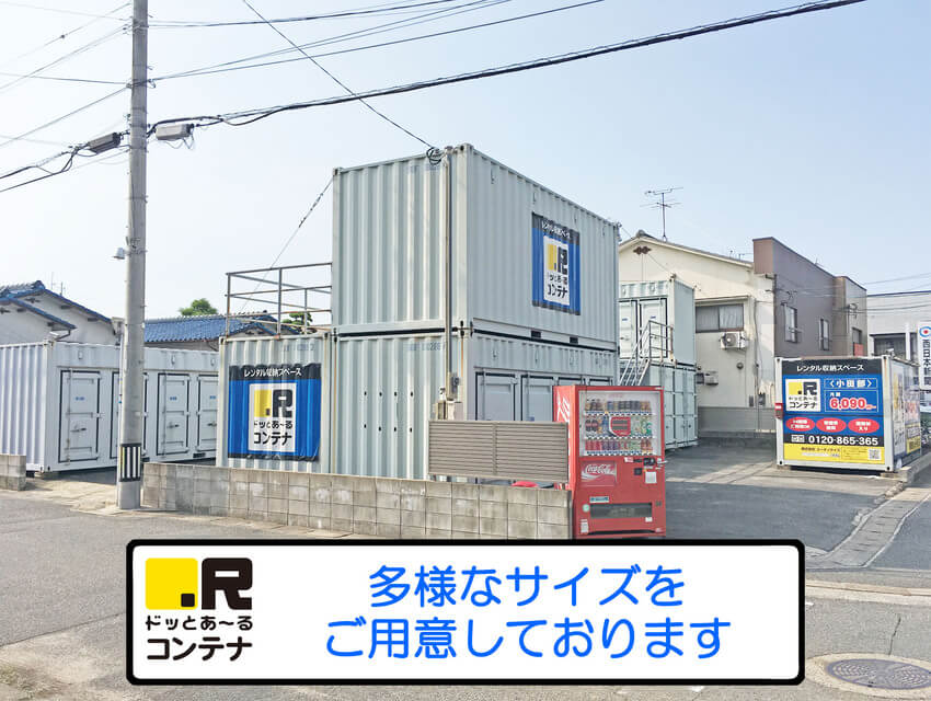 小田部外観6