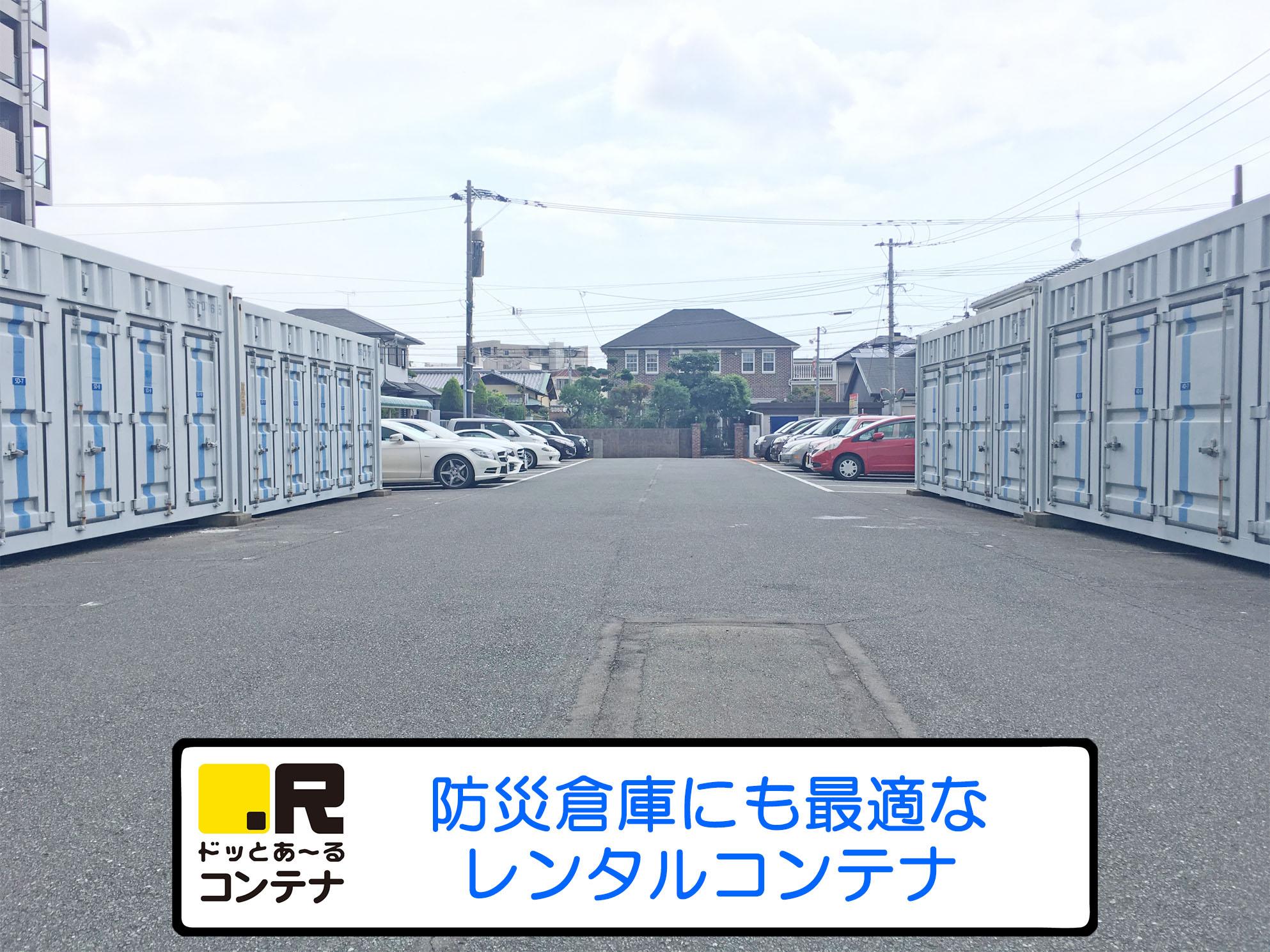 井尻3丁目外観4