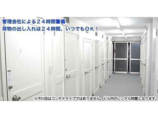 ピュアストレージ今川店外観1