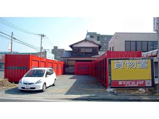 ピュアストレージ前原高田店外観1