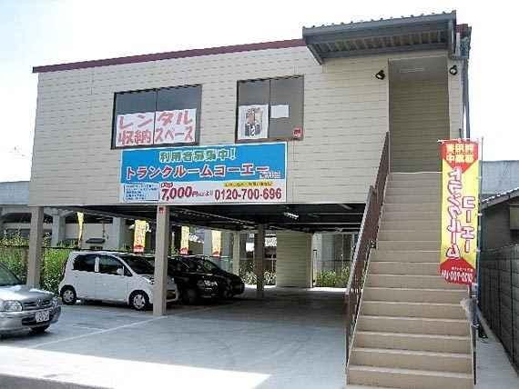 トランクルームコーエー高井田