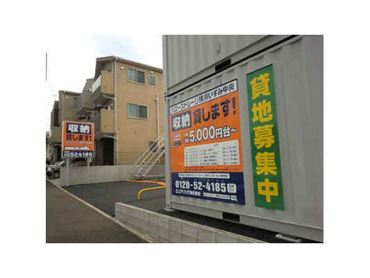 ハローストレージ横浜いずみ中央外観1