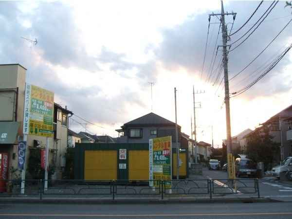スペースプラス武蔵新城店外観1