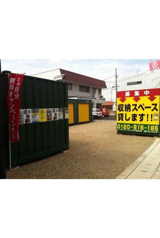 スペースプラス岐阜北島