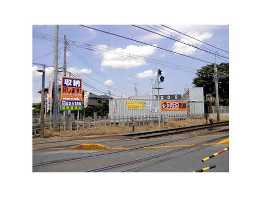 ハローストレージ松戸五香外観1