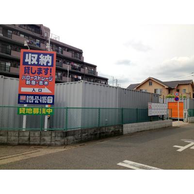 ハローストレージ新座・志木外観2