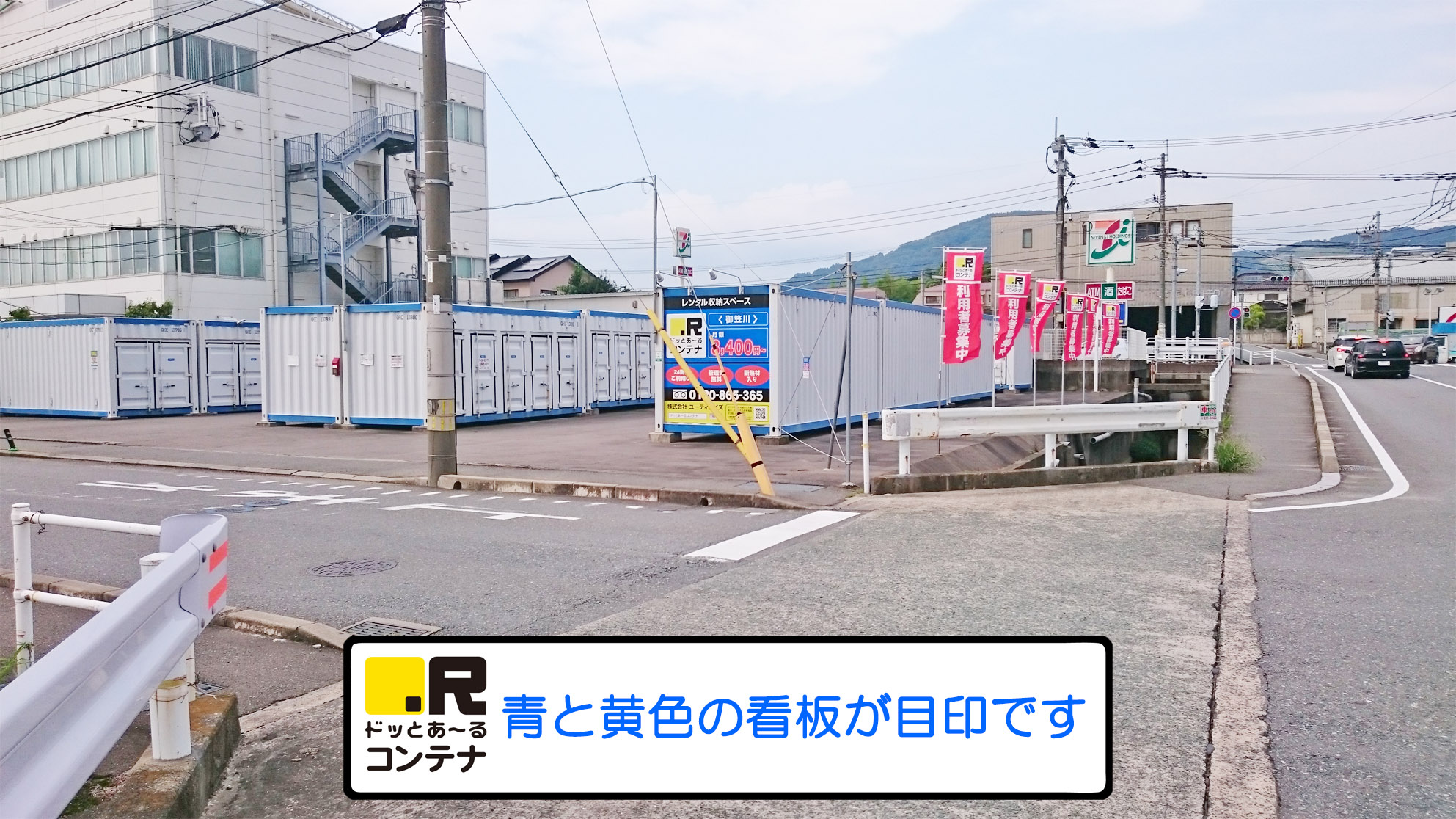御笠川外観2