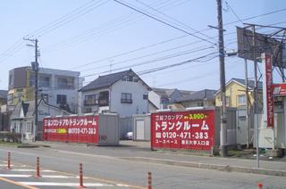 ユースペース新潟大学入口店外観2