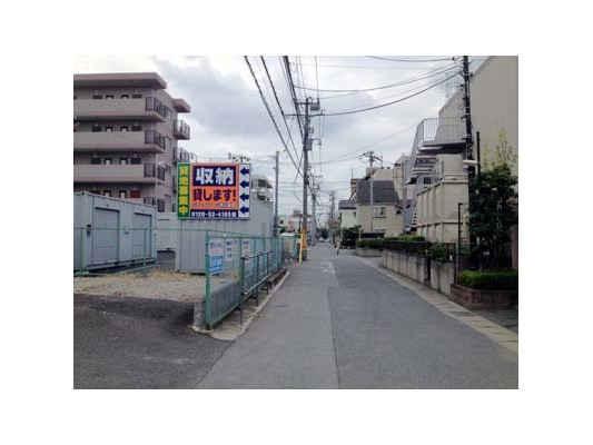 ハローストレージ市川田尻外観1