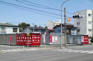 ユースペース八戸糖塚店外観1
