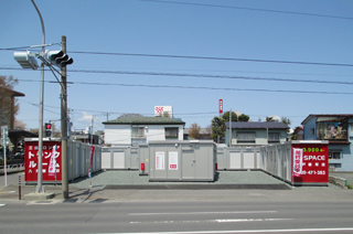 ユースペース八戸糖塚店外観2