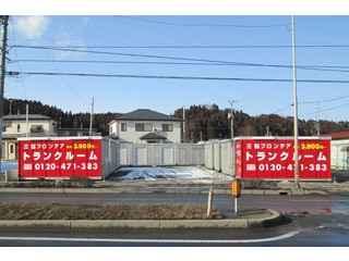 ユースペース八戸小田店