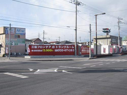 ユースペース鹿沼西茂呂店外観1