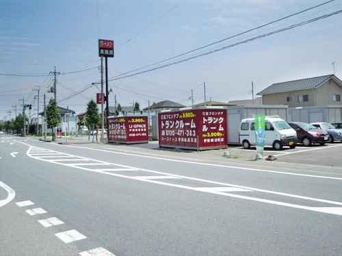 ユースペース伊勢崎連取店外観1