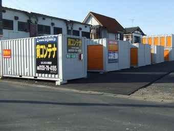 BIG BOX 草加・北谷店