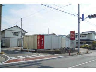 U-SPACE ユースペース前橋朝倉店外観1