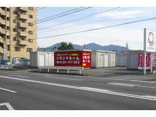 U-SPACE ユースペース北九州東二島店外観1