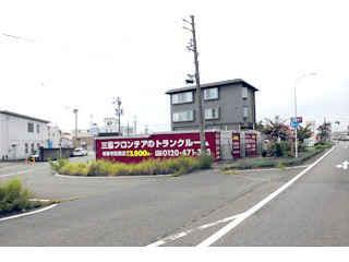 U-SPACE ユースペース岐阜宇佐南店外観1