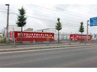 U-SPACE ユースペース山形西田店外観1