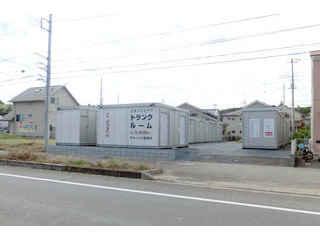 U-SPACE ユースペース牛久ひたち野西店外観1