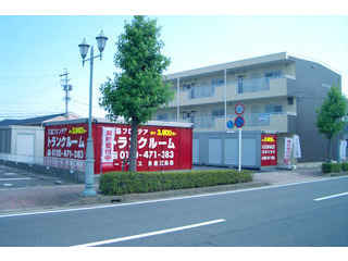 U-SPACE ユースペース鈴鹿江島店外観1