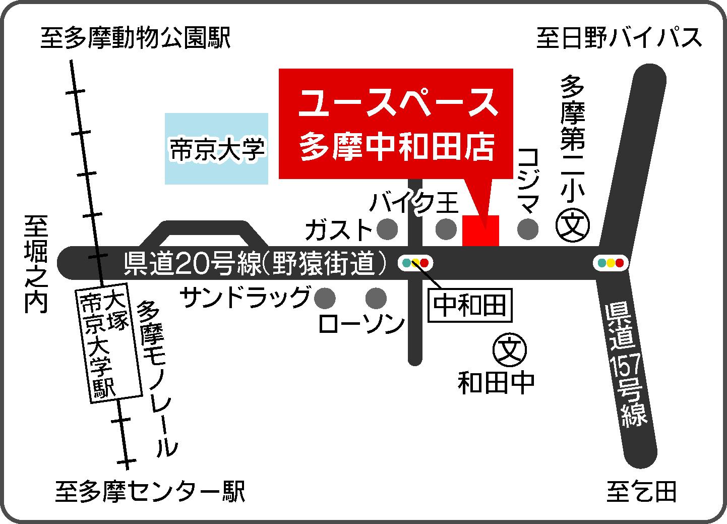 U-SPACE ユースペース多摩中和田店外観4
