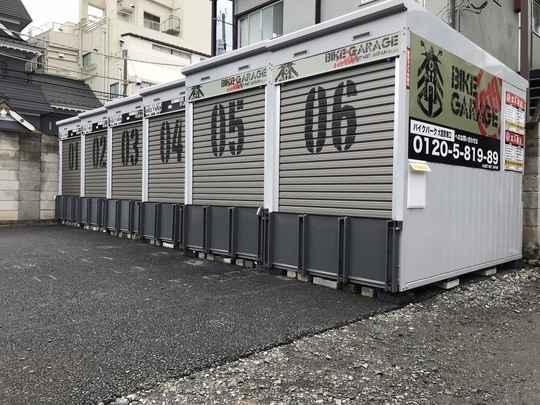 バイクストレージ大宮駅東口