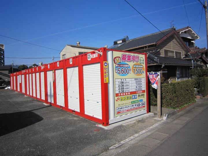JRレンタル倉庫 基山駅前外観1