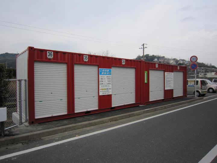 JRレンタル倉庫 若松外観1