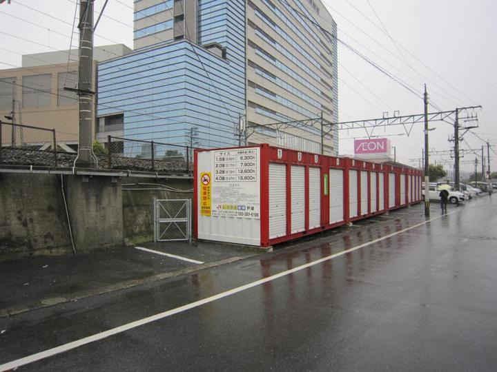 JRレンタル倉庫 戸畑外観1