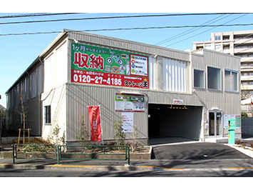ストレージ王 高井戸東トランクルーム外観1