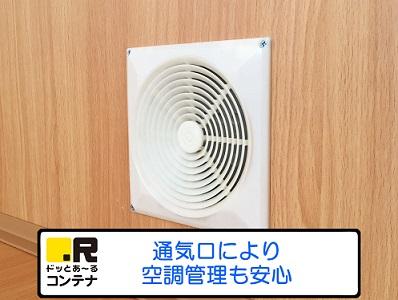 入間野田外観4