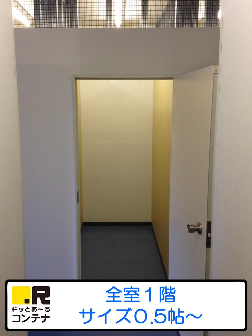千代5丁目外観5