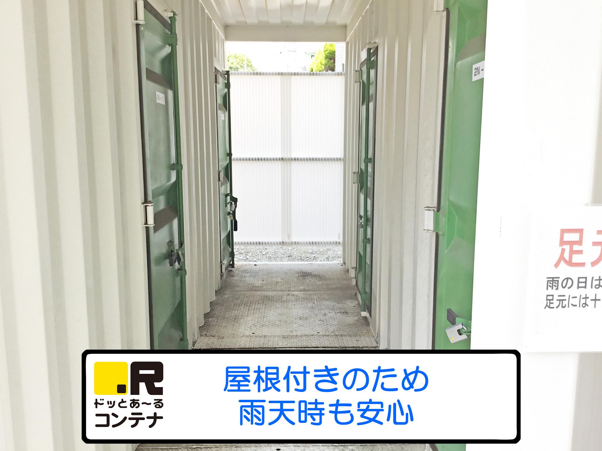 戸塚上矢部町外観3