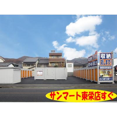 ハローストレージ梅林パート1(東栄町)外観1