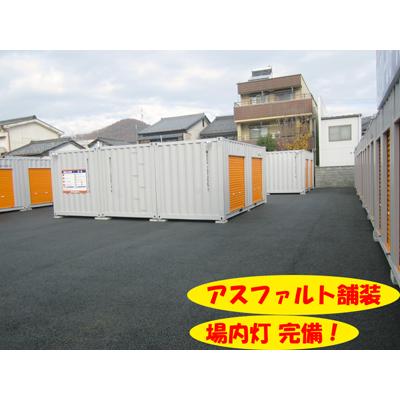 ハローストレージ梅林パート1(東栄町)外観3