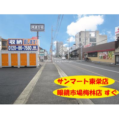 ハローストレージ梅林パート1(東栄町)外観2