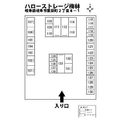 ハローストレージ梅林パート1(東栄町)外観4